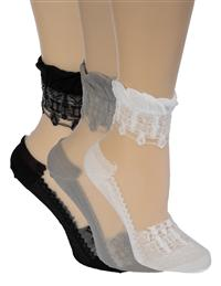 Sheer Stockings (Black, Gray, Ivory)